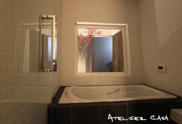 「ピッタンコの家」 (造作風呂)