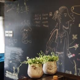マンションリノベーション|名古屋市千種区F邸 (黒板)