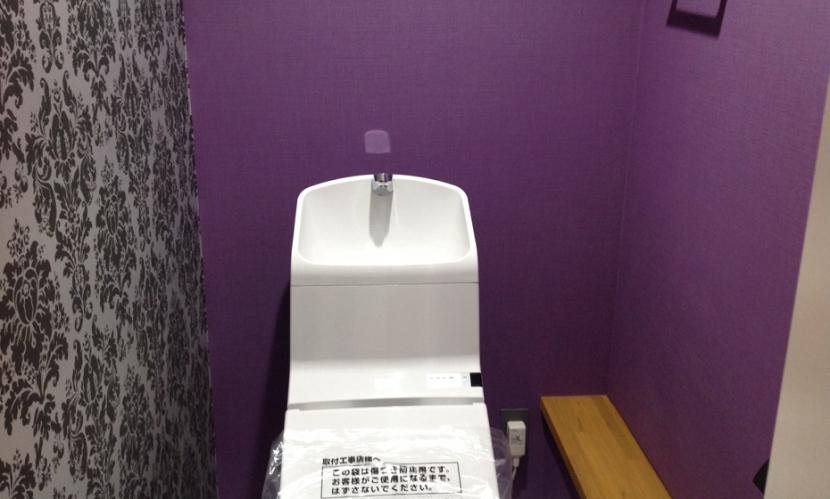 都会の癒しの部屋 トイレ