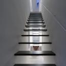 ミニマルな階段