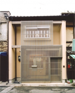 京町家の再生 (外観)