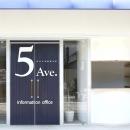 大分市府内五番街商店街振興組合事務所 | 5th Avenue INFORMATION OFFICE