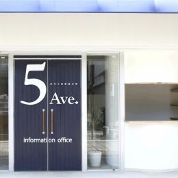 大分市府内五番街商店街振興組合事務所 | 5th Avenue INFORMATION OFFICE (ファサードデザイン)