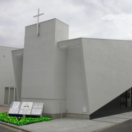 外観 (SDA奈良教会)