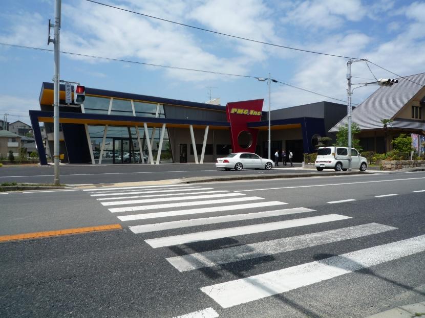 PMC(ショールーム+事務所) (外観)