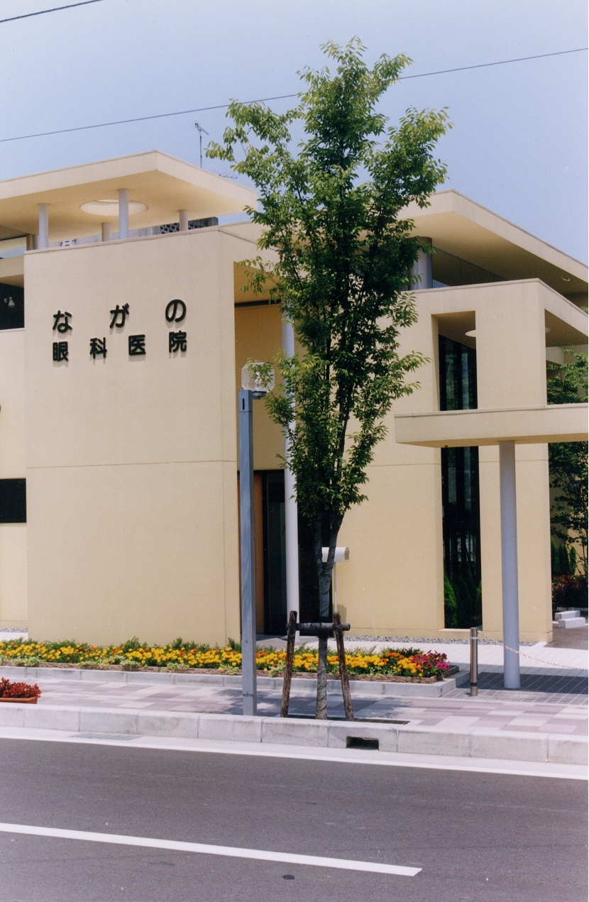 N眼科医院・N邸  (眼科医院・オーナー宅)の写真 医院 エントランス