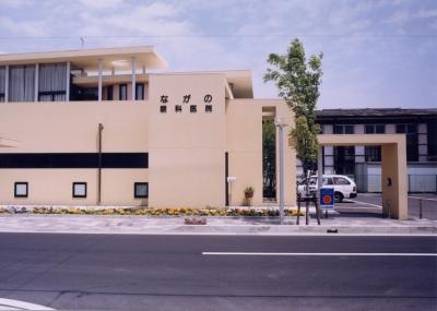 N眼科医院・N邸  (眼科医院・オーナー宅) (外観)