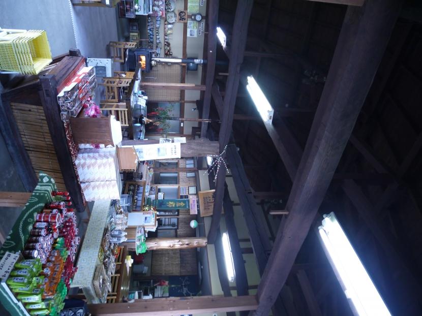 御前岩物産センター改修の部屋 お土産売り場(ビフォー)2