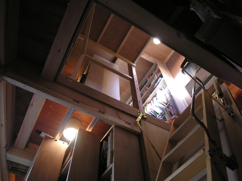 建築家:古屋千夏「松庵の家改修」