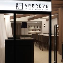 ARBREVE (エントランス)