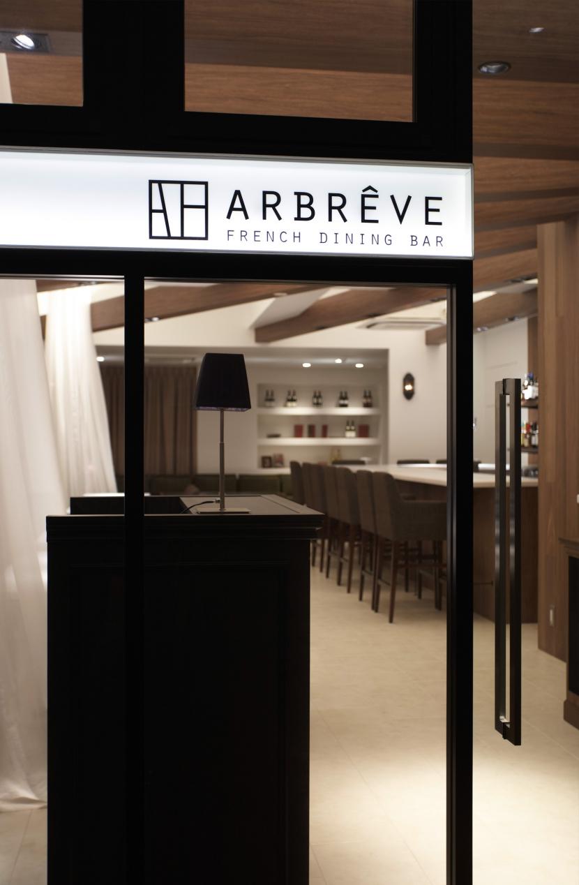 ARBREVEの部屋 エントランス
