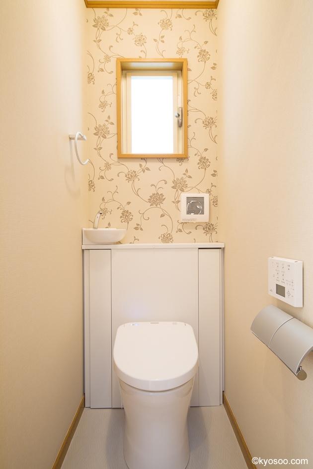 Ys-Houseの部屋 toilet