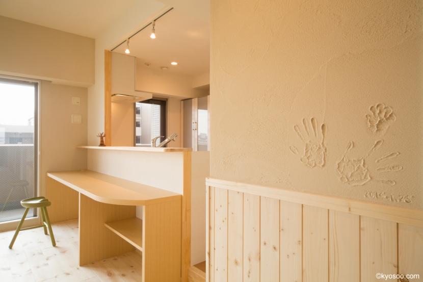 建築家:(株)共創 一級建築士事務所「Kr-House」