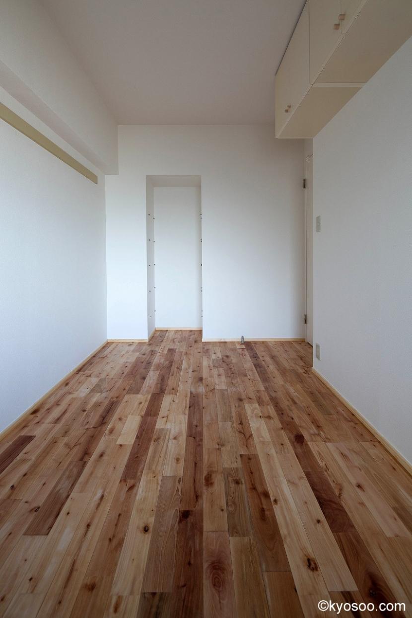 En-Houseの部屋 room1