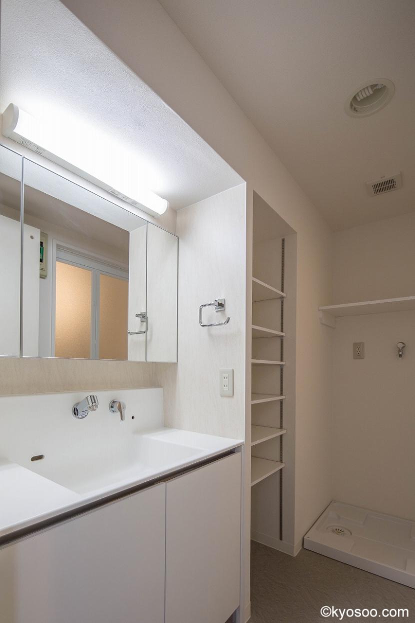 En-Houseの部屋 utility room