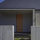 Umi house