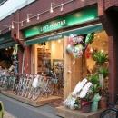 丸菱建築計画事務所の住宅事例「西早稲田自転車店リピト・イシュタール2号店」