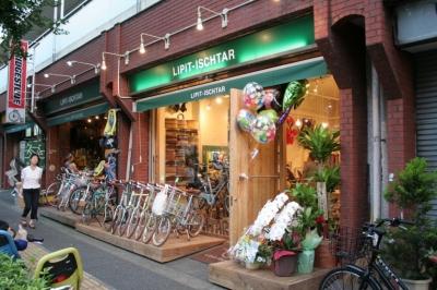 自転車店舗 外観 (西早稲田自転車店リピト・イシュタール2号店)