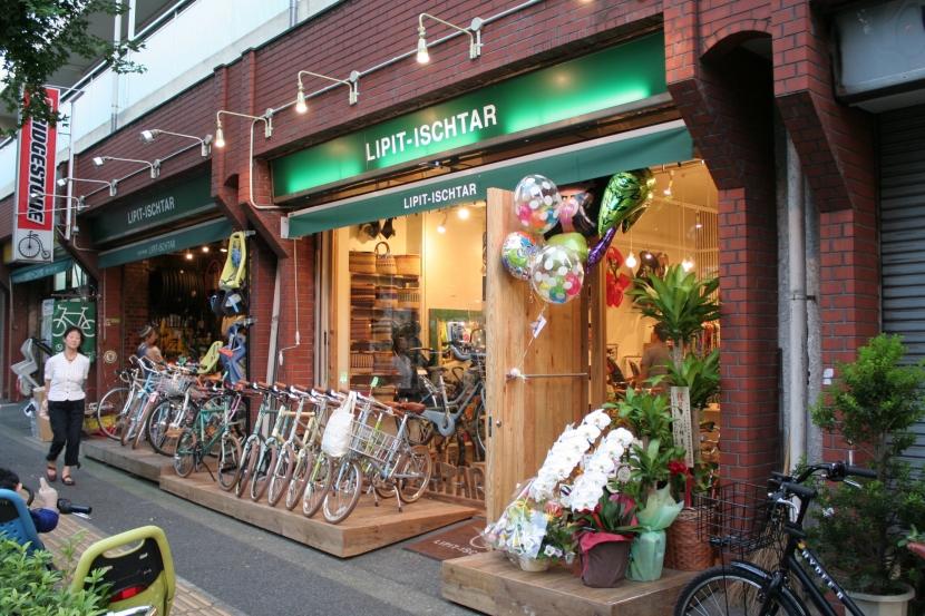 西早稲田自転車店リピト・イシュタール2号店の部屋 自転車店舗 外観