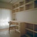 AIDAHOの住宅事例「たまプラーザ団地リノベーション」