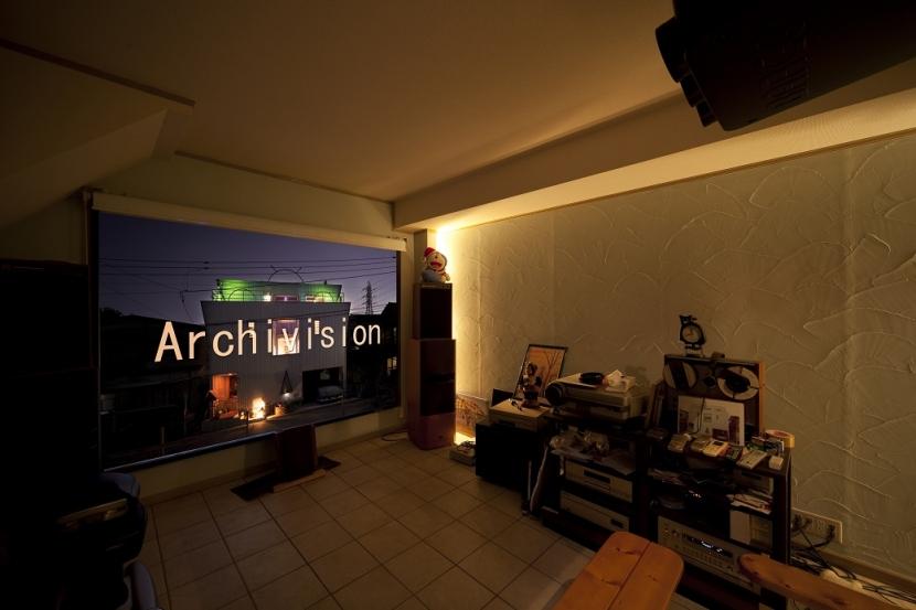 建築家:小堺文彦「シアタールームのある家」