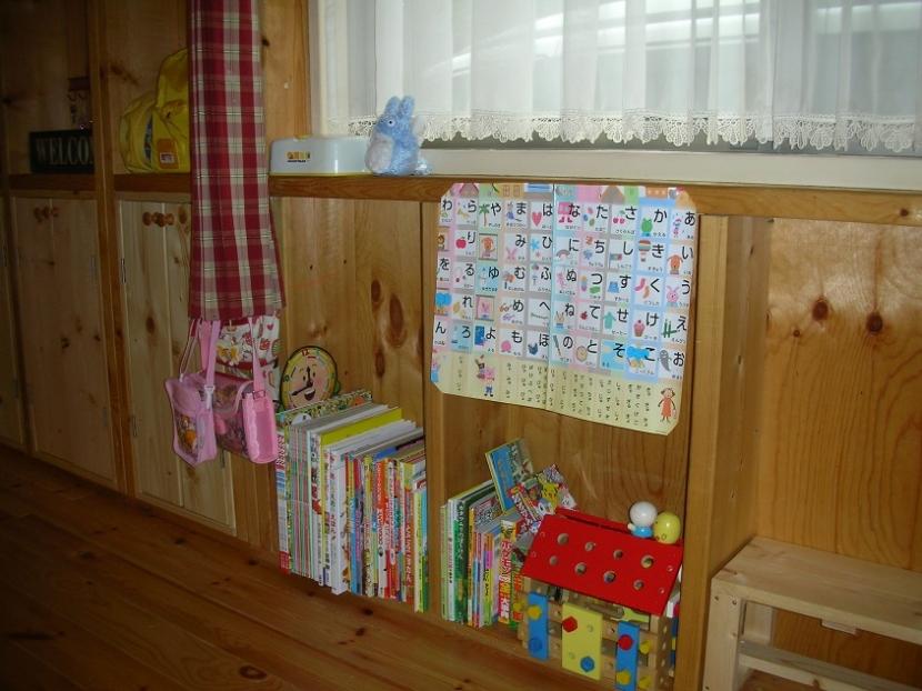 収納事例:壁厚利用収納(208 外断熱の家)