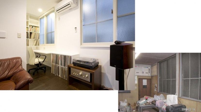 リフォーム・リノベーション(築45年・・・昭和の家を気分も一新) (書斎コーナーのあるオーディオルーム)