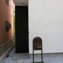 オウチ03・アトリエのあるスキップフロアの家