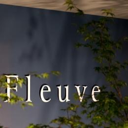 FLEUVE (店舗の看板)
