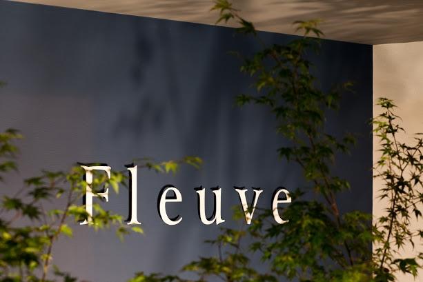 FLEUVEの部屋 店舗の看板