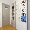 ほっこりスタイリッシュ 中川の家の写真 子供部屋