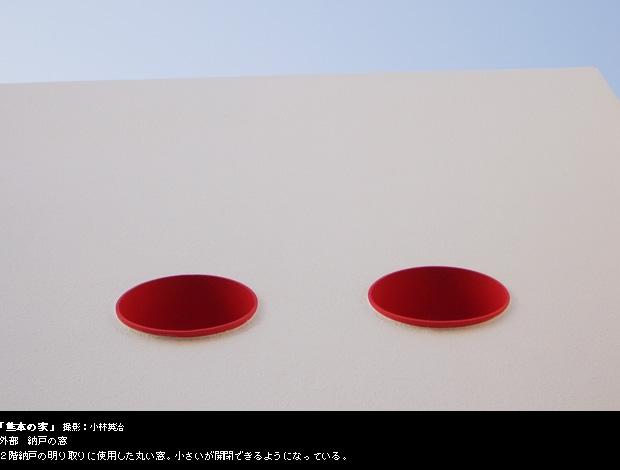 熊本の家の部屋 外部 納戸の窓