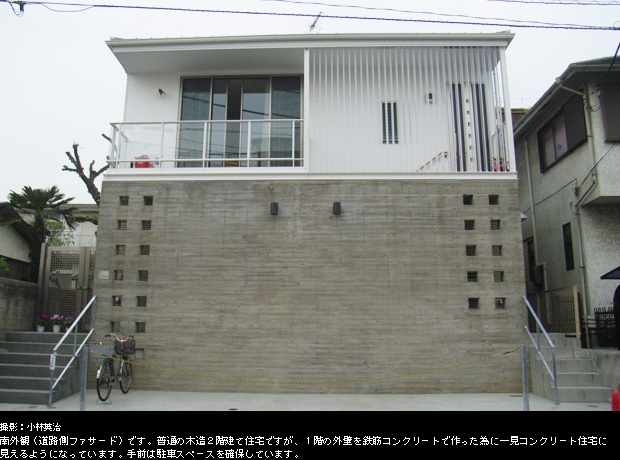 小日向の家