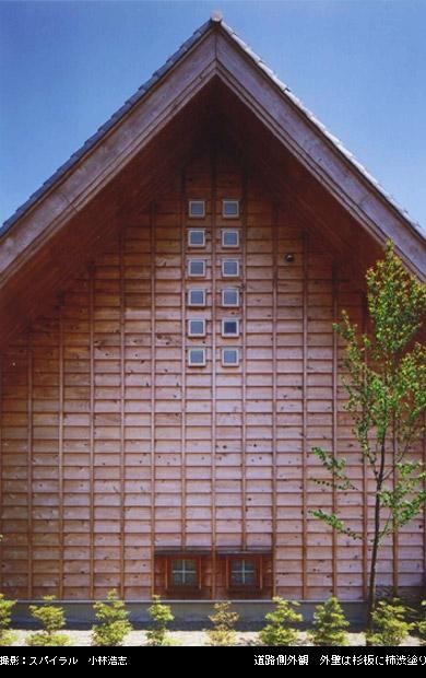 本庄の家の部屋 道路側外観
