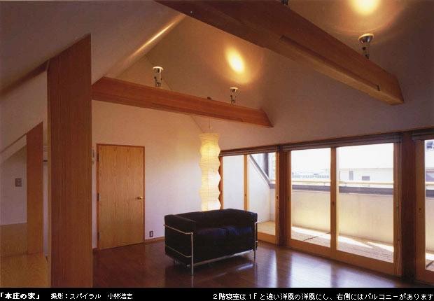 建築家:小林英治建築研究所「本庄の家」