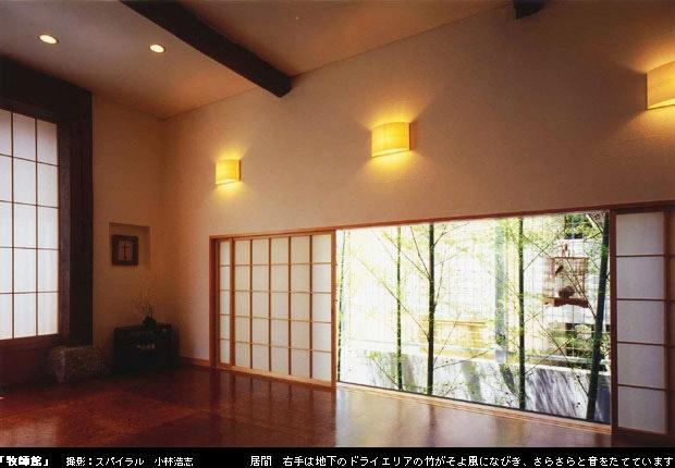 牧師館(松澤邸)の部屋 居間 2