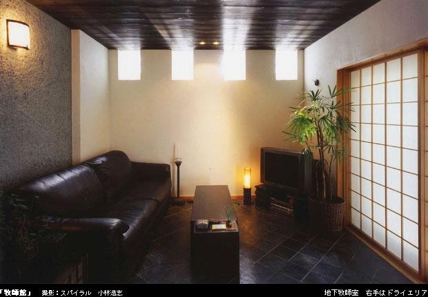 牧師館(松澤邸)の部屋 地下牧師室 1