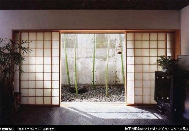 牧師館(松澤邸)の部屋 地下牧師室からドライエリアを見る