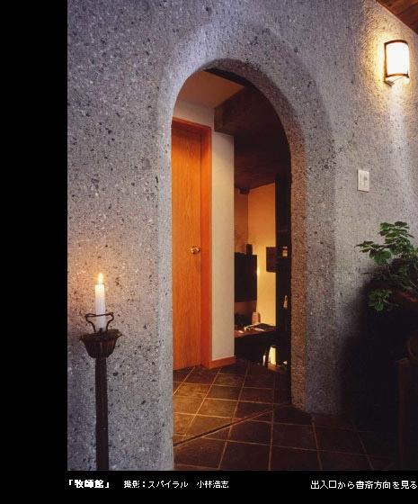 牧師館(松澤邸)の部屋 出入口から書斎方向を見る
