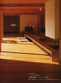 松戸の家の部屋 茶の間