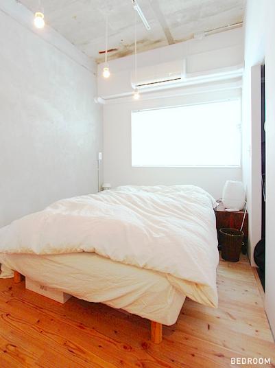 SOZAI (ベッドルーム)
