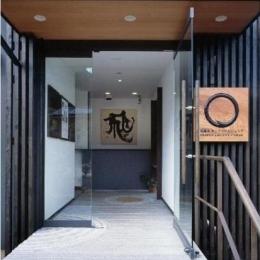 和雑貨ショップ+手仕事ギャラリー  築35年の耐震補強・全面改修