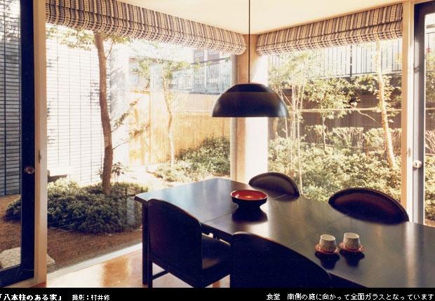 八本の柱のある家の部屋 食堂