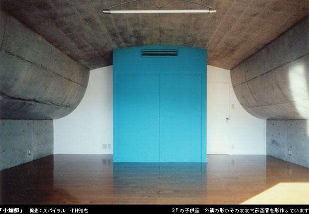 小畑邸の部屋 3Fの子供室