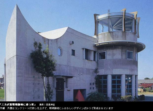 三方が原戦場跡地に建つ家の部屋 外観