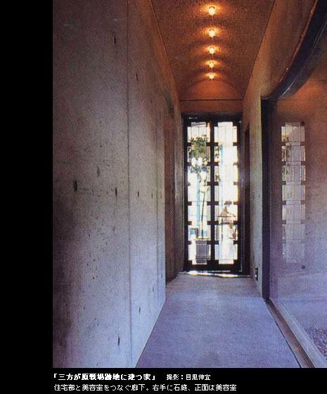 三方が原戦場跡地に建つ家の部屋 廊下