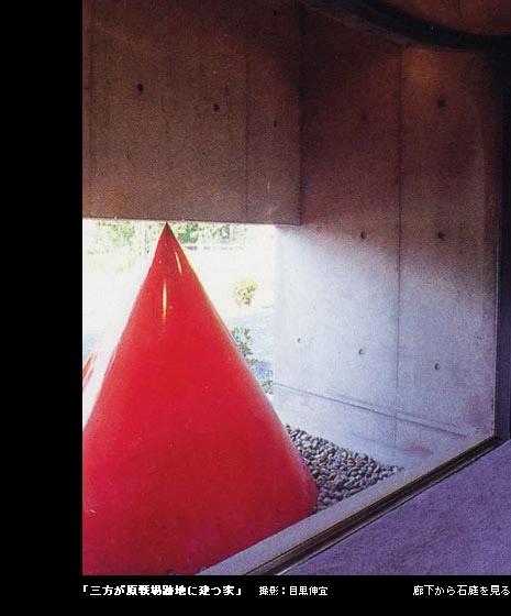 三方が原戦場跡地に建つ家の部屋 廊下から石庭を見る