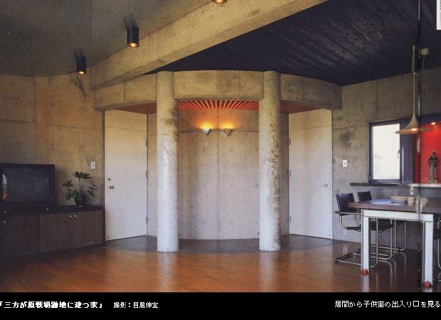 三方が原戦場跡地に建つ家の部屋 居間 1