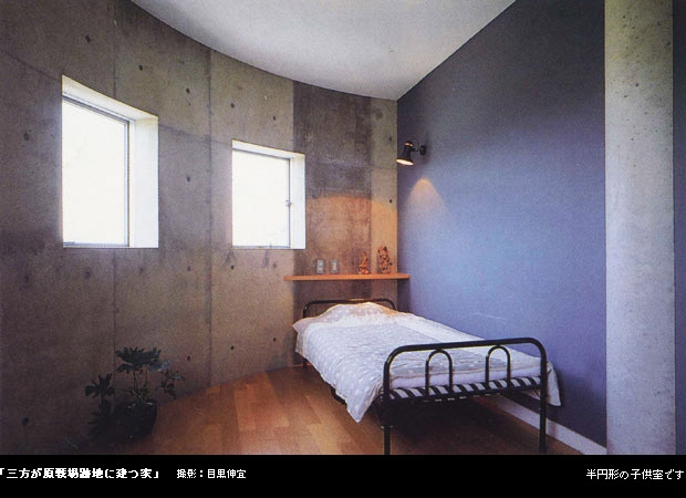 三方が原戦場跡地に建つ家の部屋 子供室