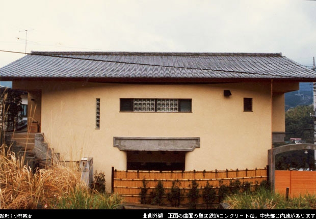 湯河原の家
